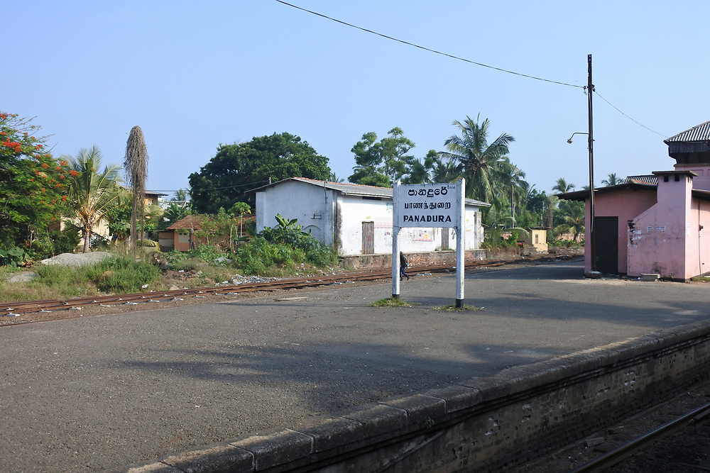 Rail platform in Sri Lanka