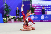 Averina Arina during the final at clubs in Pesaro World Cup 15 April, 2018. Arina is a Russian gymnast born in Zavolž'e on 13 August 1998. She is the 2017 World All-around silver medalist. Her twin sister Dina Averina, also a rhythmic gymnastics athlete.