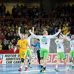20160118: POL, Handball - Men's EHF EURO 2016, Group C, Day 4