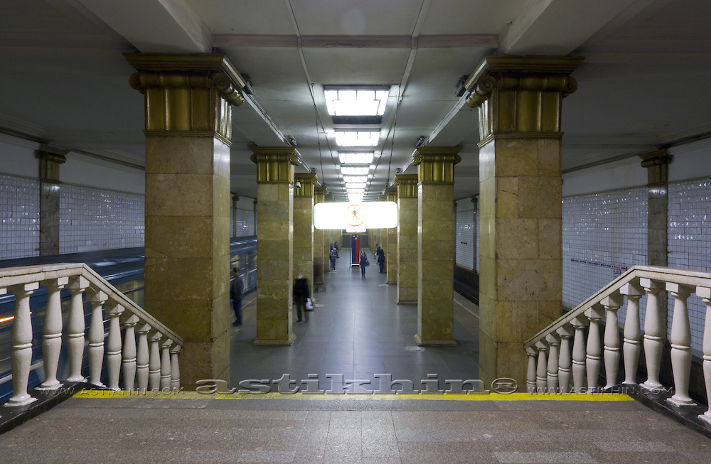 Old metro station in Moscow.