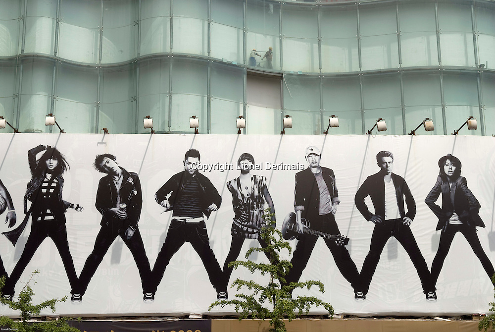 Converse advert on Intime Lotte department store in Wanfujing, Beijing, China.