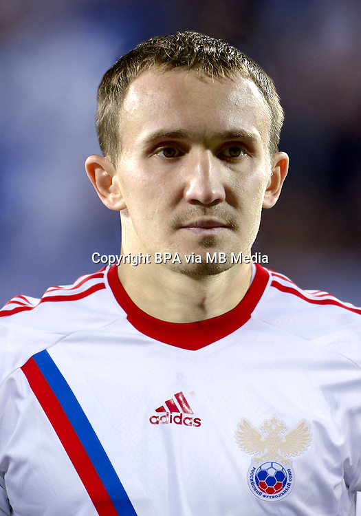 Football Fifa Brazil 2014 World Cup / <br /> Russia National Team - <br /> Aleksei Kozlov of Russia