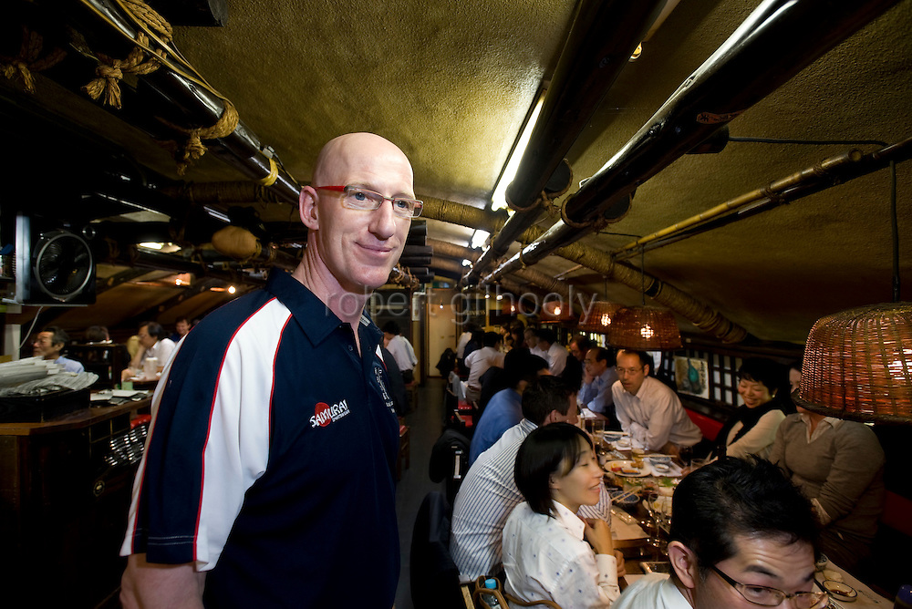 Andy Lunt from Leicester in England poses for a photo at his izakaya  Shin Hi no Moto in Yurakucho Tokyo, Japan on ..Photographer: Robert GilhoolyAndy Lunt from Leicester in England poses for a photo at his izakaya  Shin Hi no Moto in Yurakucho Tokyo, Japan on 08 June, 2011..Photographer: Robert Gilhooly