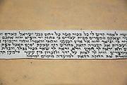 Jewish Tefilin The inner card