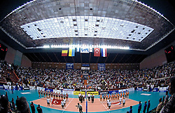 07-08-2005: VOLLEYBAL: WK KWALIFICATIE: NEDERLAND - TURKIJE: ANKARA TURKIJE<br /> Nederland wint vrij eenvoudig van Turkije en plaatst zich als groepswinnaar voor het WK in Japan volgend jaar - Ata Turk Sports<br /> ©2005-WWW.FOTOHOOGENDOORN.NL