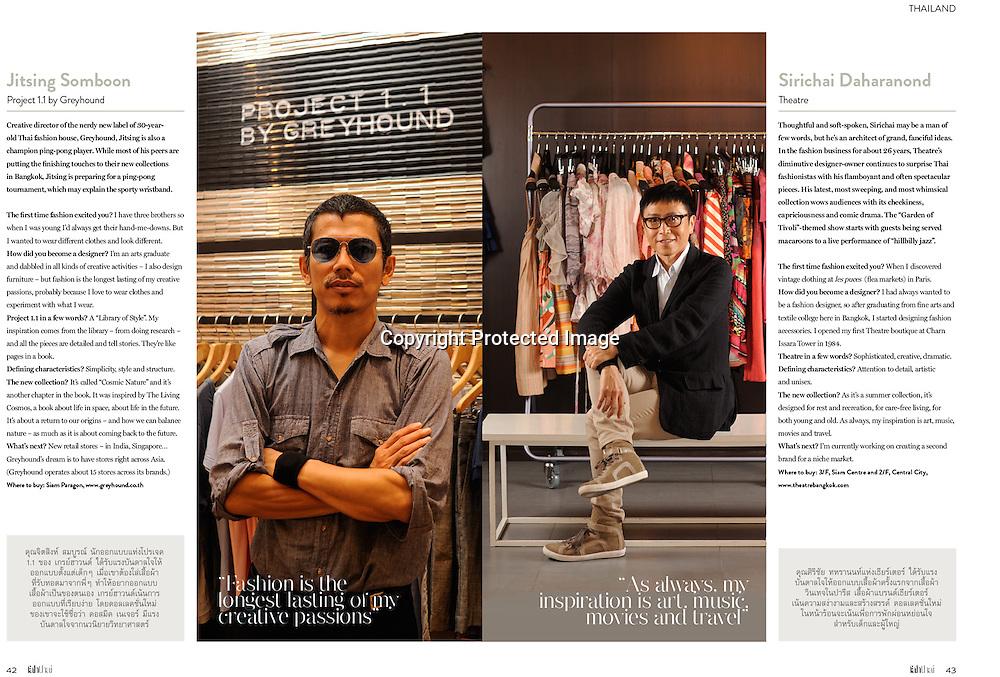 Fah Thai Magazine (Bangkok Airways) feature on Thailand's best fashion designers.