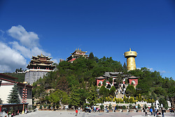 August 3, 2017 - China - Shangri-La, CHINA- (EDITORIAL USE ONLY. CHINA OUT) The 21-meter-tall golden prayer wheel, located in at Grand Buddha Temple in south China's Yunnan Province, is the world's largest and heaviest prayer wheel authorized by the Guinness World Records. (Credit Image: © SIPA Asia via ZUMA Wire)