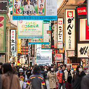 Crowds of shoppers inShinsaibashi Shopping Arcade in the Namba district of Osaka.