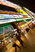Bright neon signs of the Susukino Entertainment district of Sapporo.