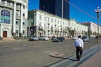 Mongolie, Oulan Bator, Place Sukhbaatar. // Mongolia, Ulan Bator, Sukhbaatar square.