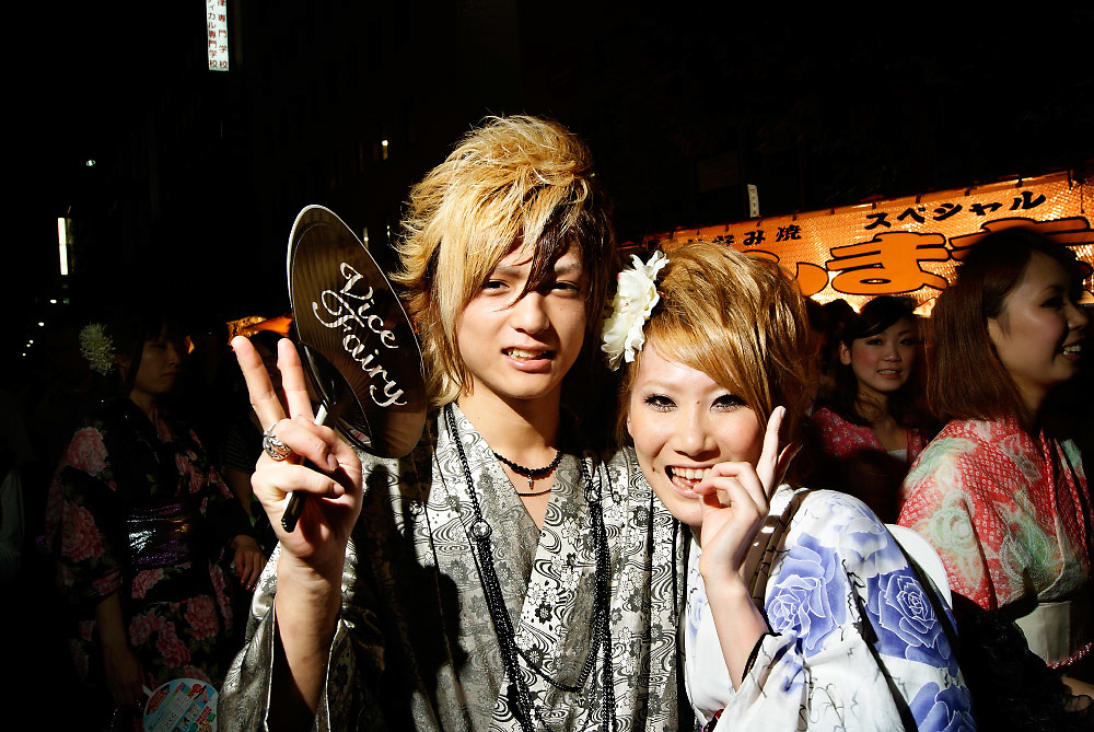 Young Japanese couple at a summer festival - Kyoto, Japan