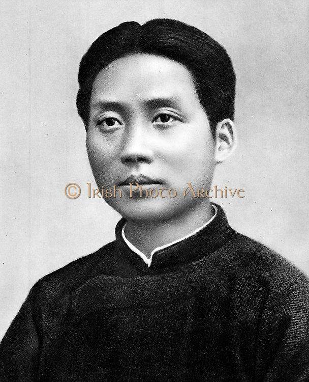 A young Mao Zedong 1893 – 1976), Chinese revolutionary, political theorist and communist leader. Led the People's Republic of China 1949-1976