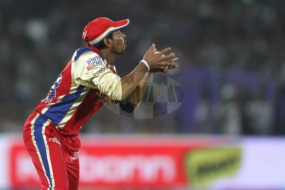 Tilakaratne Dilshan of the Royal Challengers Bangalore takes a catch during match 30 of the the Indian Premier League (IPL) 2012  between The Rajasthan Royals and the Royal Challengers Bangalore held at the Sawai Mansingh Stadium in Jaipur on the 23rd April 2012..Photo by Shaun Roy/IPL/SPORTZPICS