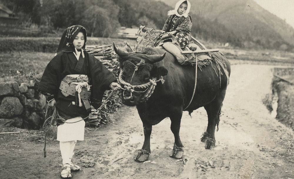 Kurokawa Suizan<br />
