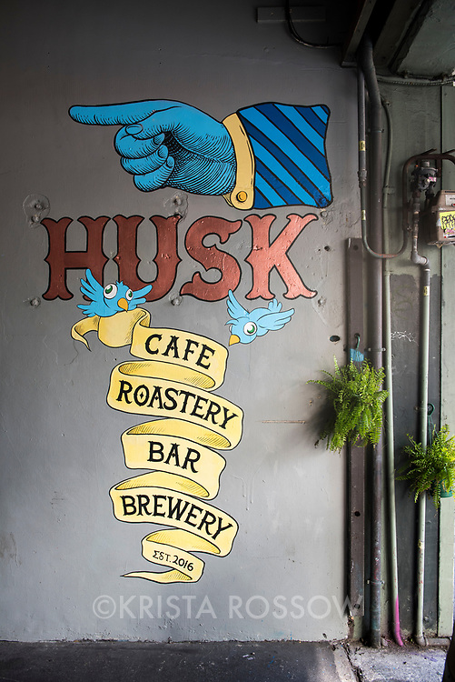 Husk is an eatery, bar, brewery and coffee roastery located down a private alley off Ghuznee Street in Te Aro, Wellington, New Zealand.