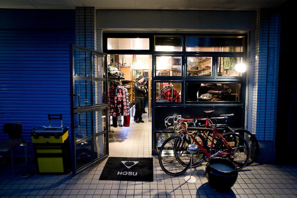 """Boutique """"Hosu"""""""