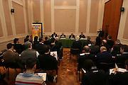 03/03/2008<br /> Presentazione programmi delle Nazionali 2008<br /> Nella foto: panoramica<br /> Foto Ciamillo