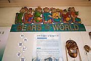 Korean Folk Village. Bears' World.