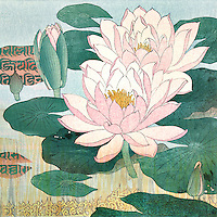 Lotus painting and sanskrit lily pads.