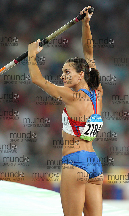 2008 Beijing Olympic Games-August 18th - Evening - Day 4 *** Local Caption *** Day 4