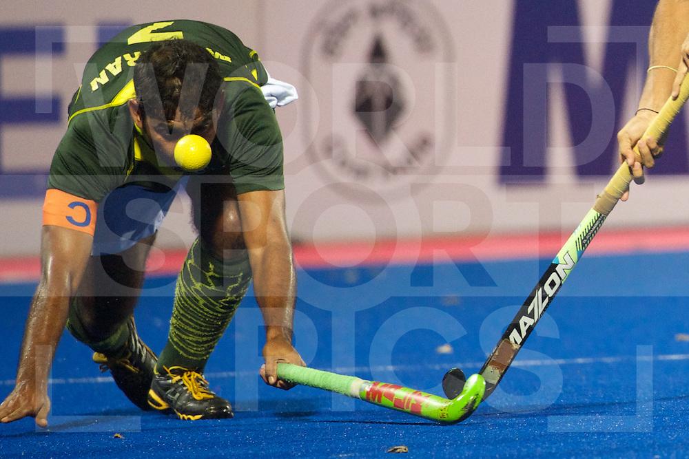 20 IND vs PAK : Muhammad Imran