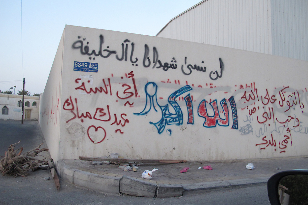 """Top: """"We will never forget our martyrs oh al-Khalifas"""" Right: """"I will rely on God and the love of the Prophet [Mohamed] to protect my country"""", and on the left: """"My sunni brother: happy holidays"""""""