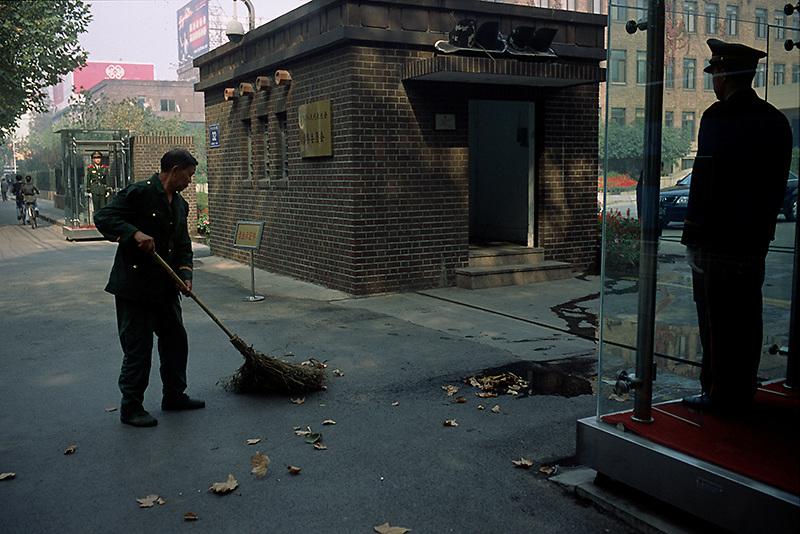 Nanjing, China, 2007