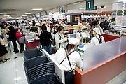 Japanese western style supermarket Tokyo