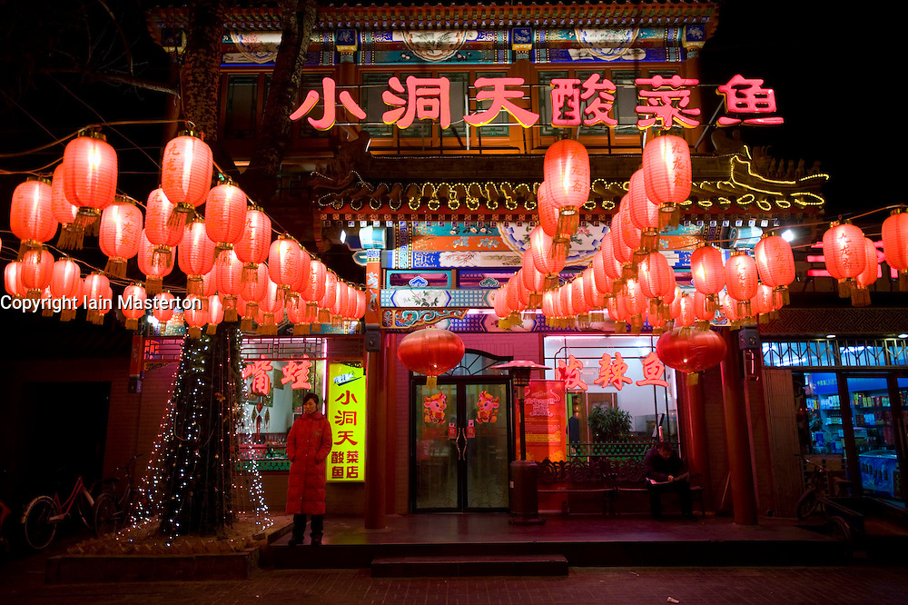 Many red lanterns hanging outside Chinese restaurant in central Beijing