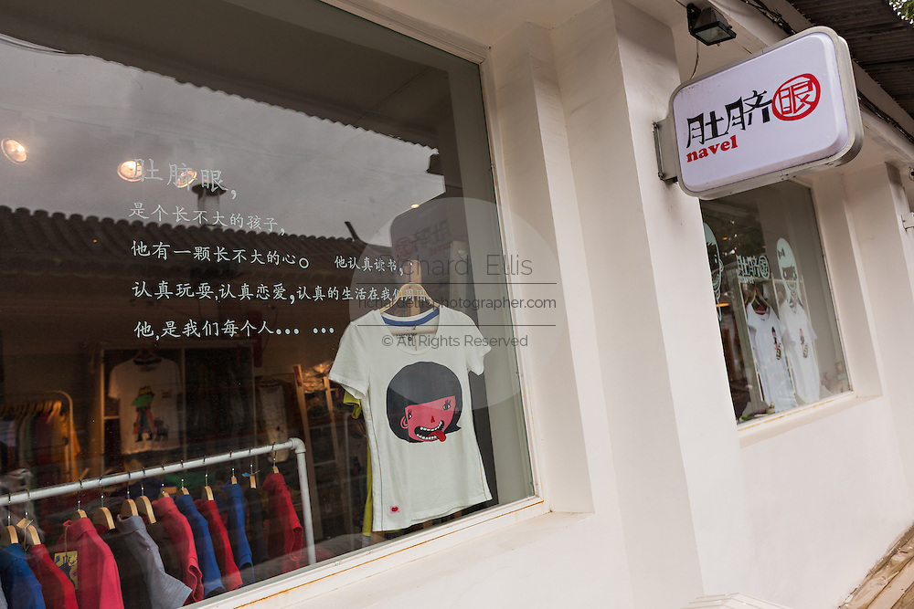Trendy shops in the restored hutong district of Wudaoying  in Beijing, China