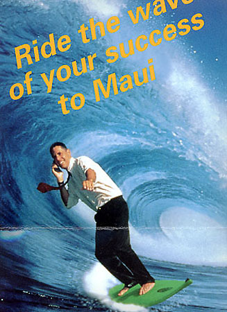 Surfing photo in Corporate employee incentive ad