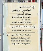 Fussball 1. Bundesliga:  Saison   2011/2012    Winter Trainingslager des FC Bayern Muenchen  05.01.2012 Wegweiser zum Khalifa Stadium im Aspire Sports Center in Doha