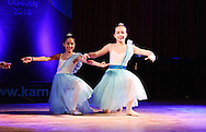 2 малки балерини