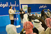 Dr. Aseel Al-Awadhi, a former Kuwaiti lawmaker running in Surra in Kuwait's general election next month, gestures as she addresses supporters at the opening of her elections HQ on 17 Jan. 2012.  Al-Awadhi is one of 24 women and among a total of 340 candidates running in the Feb. 2 polls to elect a new 50-seat National Assembly (parliament).
