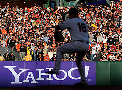 Matt Cain, 2012 World Series Champion Giants