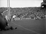 07/09/1980<br /> 09/07/1980<br /> 7 September 1980<br /> All-Ireland Hurling Final: Galway v Limerick at Croke Park, Dublin.