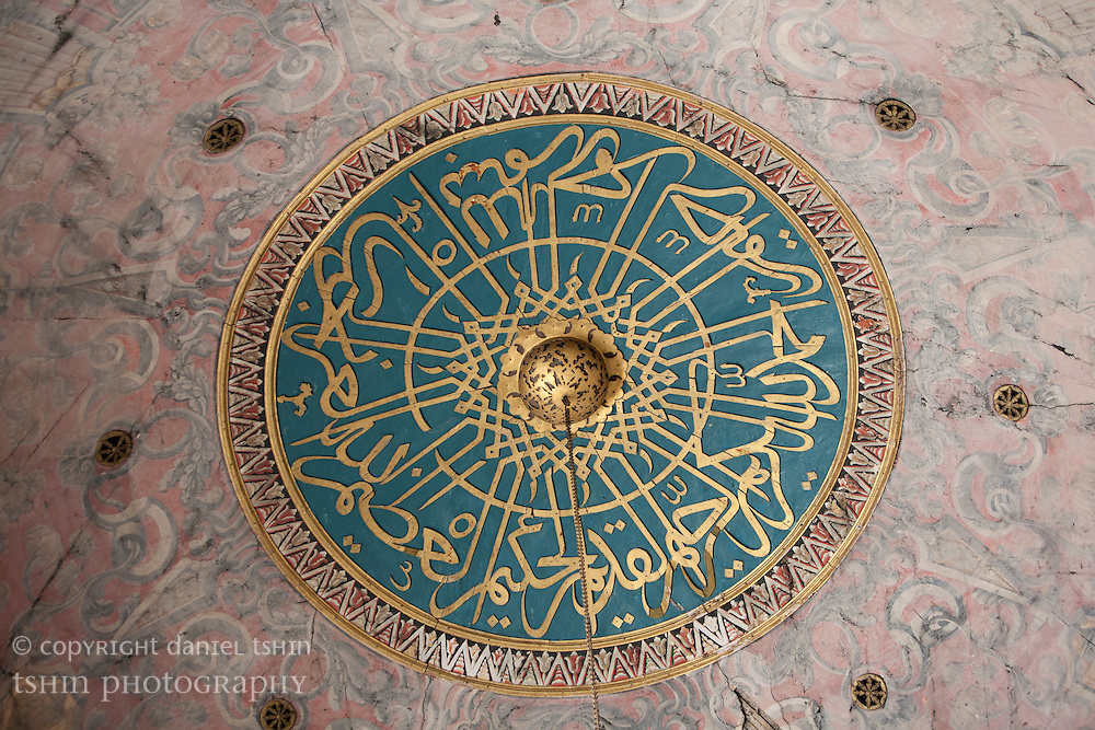 A ceiling adorned with Arabic script