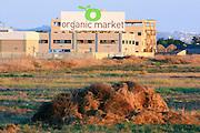 Israel, Sharon District, Organic market sign