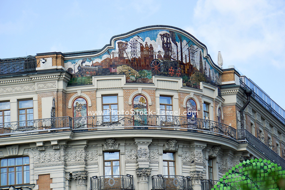 Architecture in Moscow, Russia