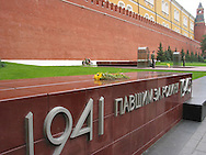 monument of the fallen soldier, Moscow