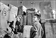 The Wall in Abu Dis