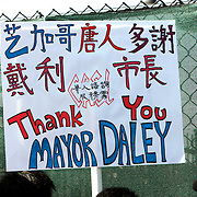 Mayor Richard Daley attends a rally in Chicago's Chinatown. Photography by Jose More