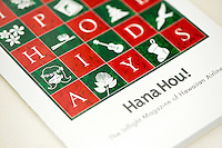 Holiday card design for Hana Hou!, the in-flight magazine of Hawaiian Airlines.