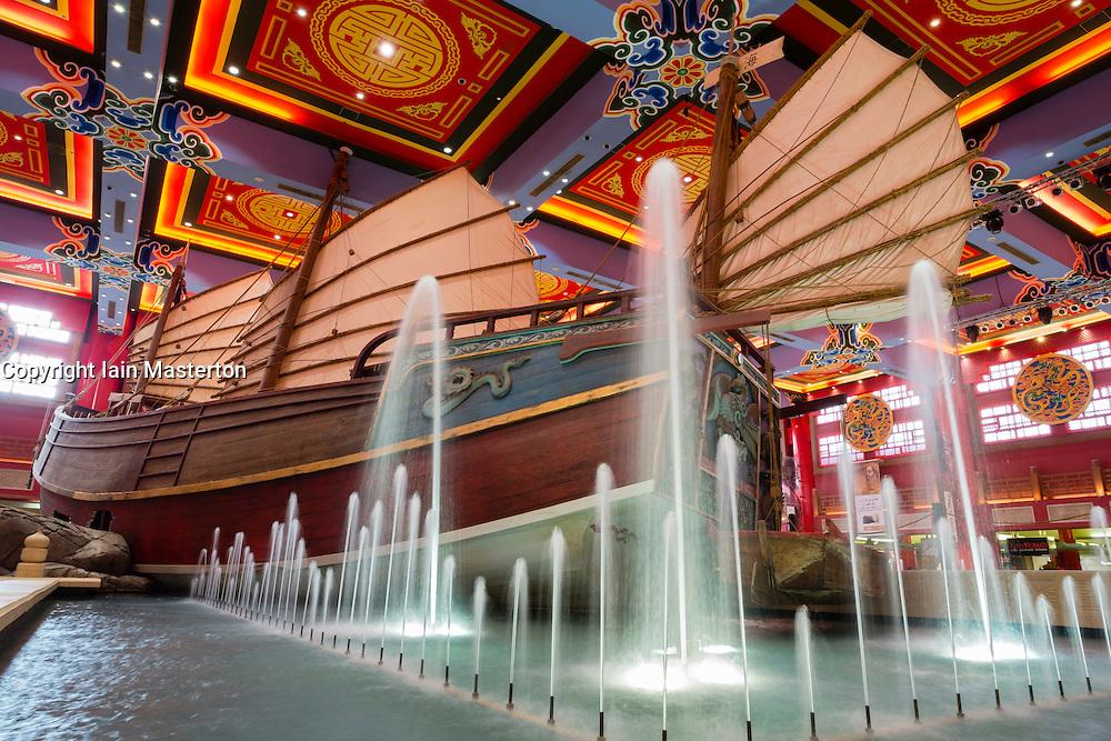 China Court at Ibn Battuta shopping mall in Jebel Ali district Dubai United Arab Emirates