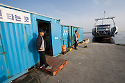 Fderry arriving at Udo, a small Island near Jeju-do.