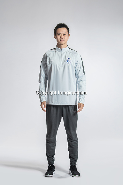 **EXCLUSIVE**Portrait of Chinese soccer player Wang Yaopeng of Dalian Yifang F.C. for the 2018 Chinese Football Association Super League, in Foshan city, south China's Guangdong province, 11 February 2018.