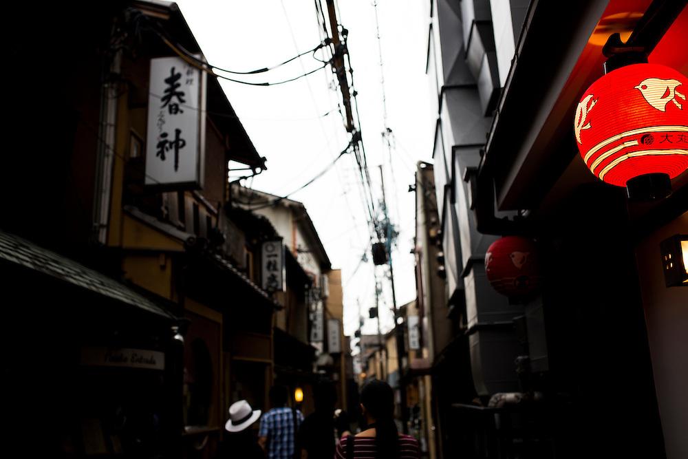 KYOTO, JAPAN - MAY 29 : <br /> <br /> Photo: Richard Atrero de Guzman