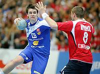Håndball  ,  06. september 2008 , VM-kvalifisering<br /> Norge - Island<br /> Norway - Island<br /> Arnor Atlason, Island<br /> Handball , Norway - Island