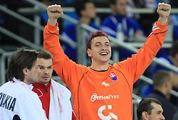 Goalkeeper of Slovakia Teodor Paul during 21st Men's World Handball Championship 2009 Main round Group I match between National teams of Slovakia and Korea, on January 24, 2009, in Arena Zagreb, Zagreb, Croatia.  (Photo by Vid Ponikvar / Sportida)
