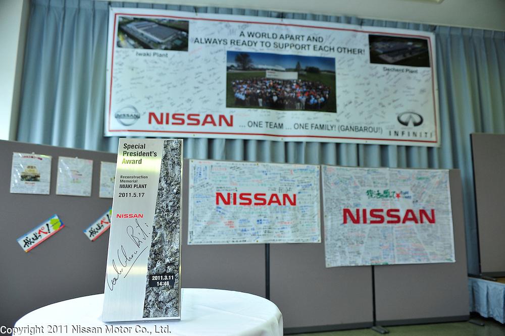 Nissan CEO Carlos Ghosn visits Iwaki Factory.